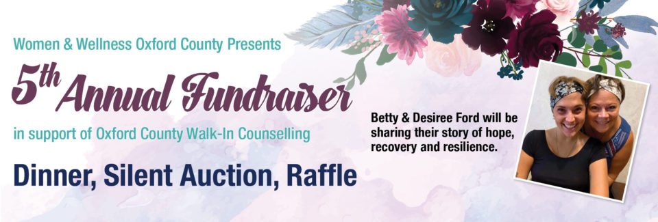 Women & Wellness Oxford County's 5th Annual Fundraiser